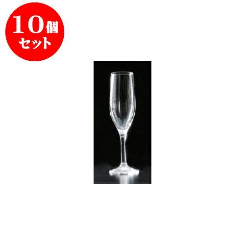 10個セット ガラス 240G54強フルートシャンパン [4.6 x 20cm 165cc]
