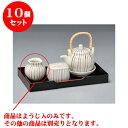 Kbu-0222376052-1s