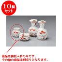 Kbu-0222381020-1s