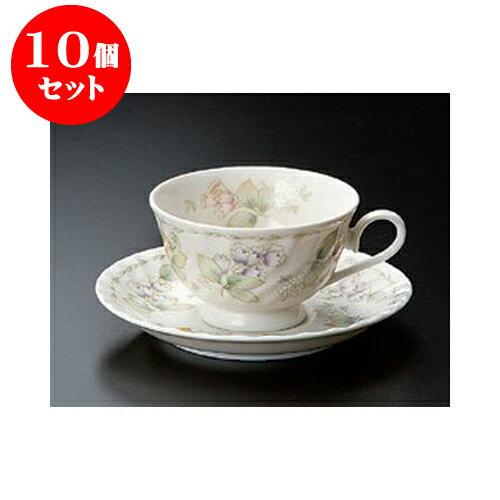 10個セット 碗皿 ネジフルフォード兼用高台碗皿 [14.7 x 6.5cm] 【レストラン カフェ ホテル 洋食器 業務用 飲食店】