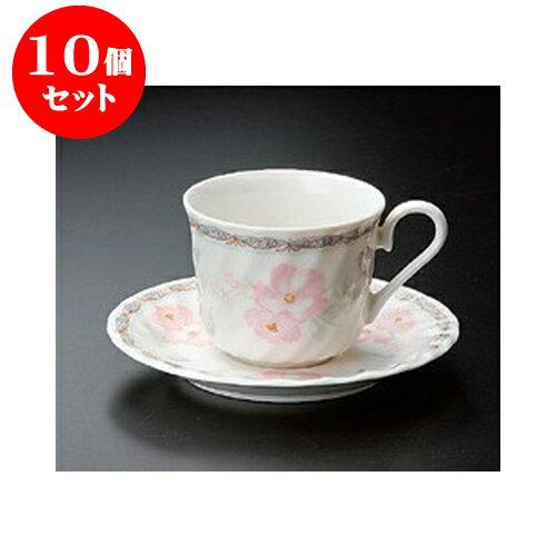 10個セット 碗皿 ニューデオトールコーヒー碗皿 [14.5 x 7.4cm] 【レストラン カフェ ホテル 洋食器 業務用 飲食店】