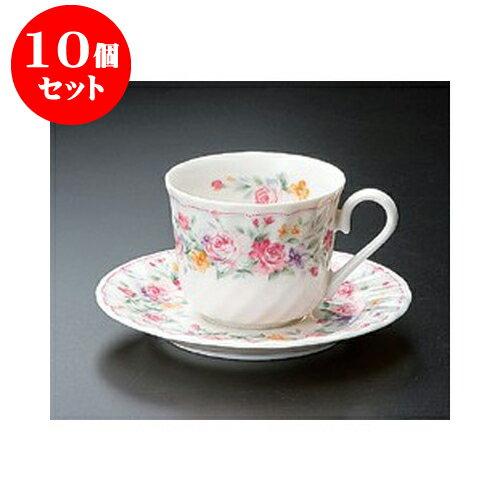 10個セット 碗皿 プチローズコーヒー碗皿 [14.5 x 7.4cm] 【レストラン カフェ ホテル 洋食器 業務用 飲食店】