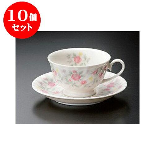 10個セット 碗皿 ヒワ小花兼用高台碗皿 [14.7 x 6.5cm] 【レストラン カフェ ホテル 洋食器 業務用 飲食店】