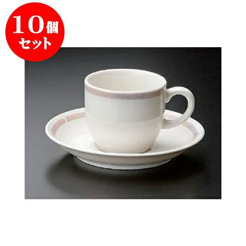 10個セット 碗皿 ブラウンホテルコーヒー碗皿 [15.2 x 7.3cm] 【レストラン カフェ ホテル 洋食器 業務用 飲食店】