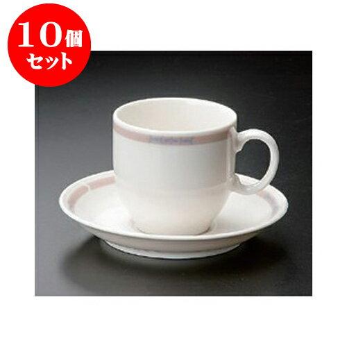 10個セット 碗皿 ブラウンホテルアメリカン碗皿 [15.2 x 8.7cm] 【レストラン カフェ ホテル 洋食器 業務用 飲食店】