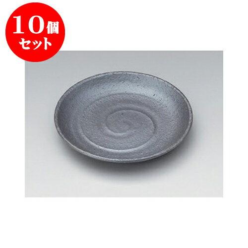 食器, 皿・プレート 10 5.0 15 x 2.5cm