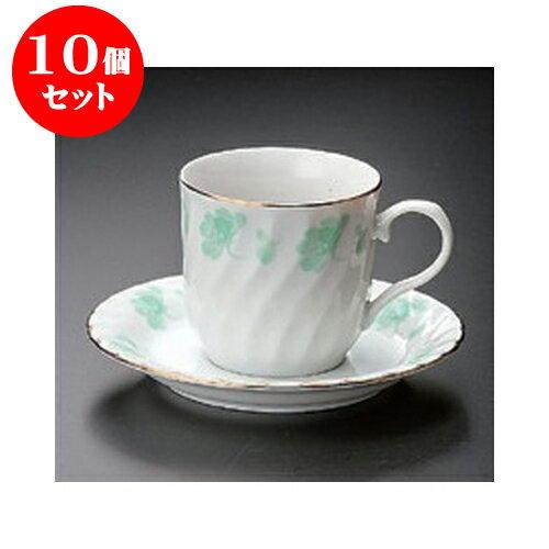 10個セット 碗皿 グリン花つなぎコーヒー碗皿 [13.5 x 7.3 x 7cm]ケハ 【料亭 旅館 和食器 飲食店 業務用】