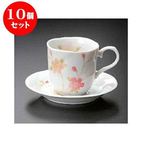 10個セット 碗皿 万寿花園コーヒー碗皿 [12.6 x 7.2 x 7cm]ケル 【料亭 旅館 和食器 飲食店 業務用】