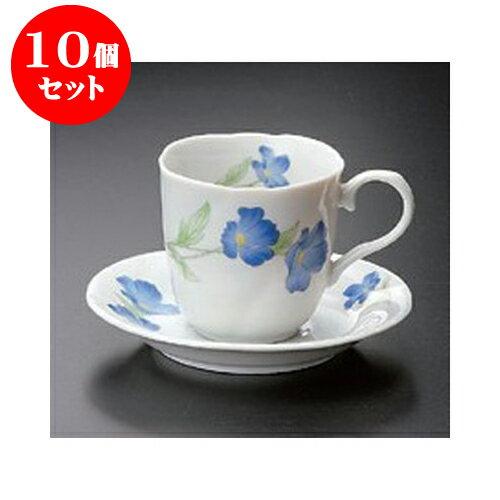 10個セット 碗皿 ブルー彩花コーヒー碗皿 [12.8 x 7.2 x 7cm]ケル 【料亭 旅館 和食器 飲食店 業務用】
