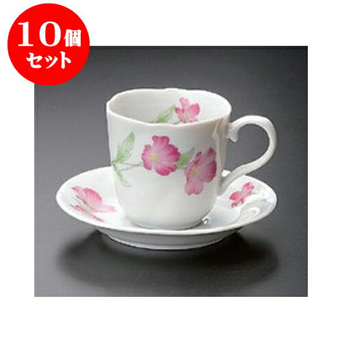 10個セット 碗皿 ピンク彩花コーヒー碗皿 [12.8 x 7.2 x 7cm]ケル 【料亭 旅館 和食器 飲食店 業務用】