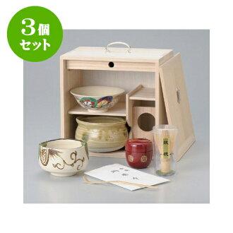 3套安排茶道具桐色紙箱揃(梧桐)茶具抹茶茶道茶具