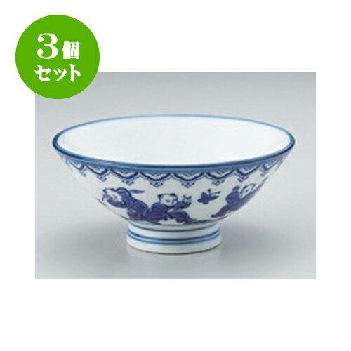 食器, ご飯茶碗 3 13.1 x 5.6cm