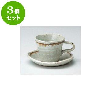 3 件套餐碗菜銀世漣線咖啡碗菜 [碗 9 x 7.3 釐米 200 cc 板材 14.5 x 3 cm] 商業餐飲餐廳酒店西儀