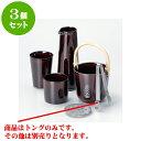 Kbu-0140360002-3s