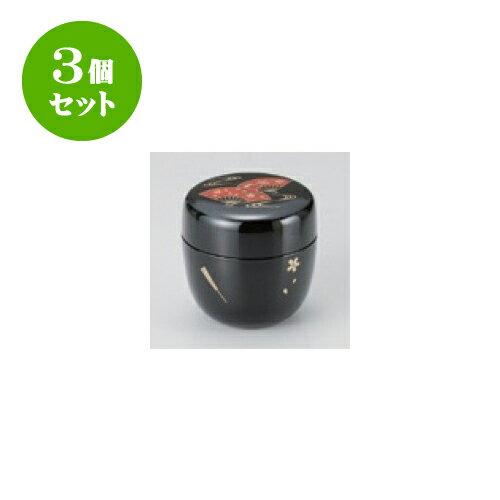 茶道具・湯呑・急須, 抹茶茶碗 3 P.C 6.5 x 6.5cm