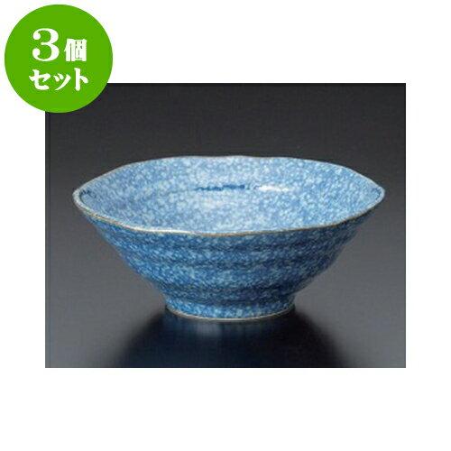 食器, 丼 3 5.0 15.6 x 6.2cm