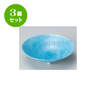 供跟從3個安排向的淡藍色和灰塵(6.0寸深)圓盤子[17 x 4.5cm]酒家旅館日式餐具飲食店業務使用
