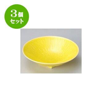 供跟從3個安排向的黄色和灰塵(6.0寸深)圓盤子[17 x 4.5cm]酒家旅館日式餐具飲食店業務使用