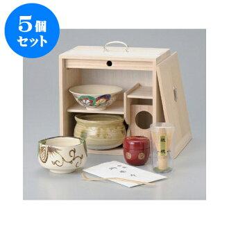 5套安排茶道具桐色紙箱揃(梧桐)茶具抹茶茶道茶具