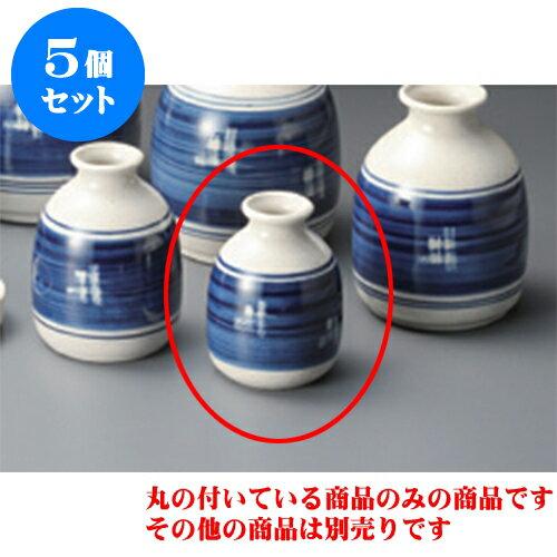 5個セット そば用品 ゴスカスリそば徳利1号 [7 x 9cm 200cc]