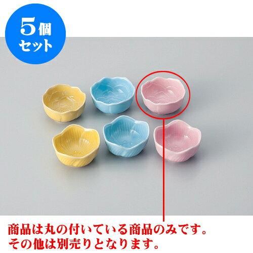 食器, 鉢 5 6.8 x 3.4cm