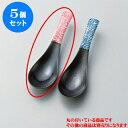 Kbu-0146410015-5s