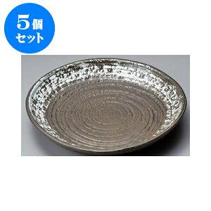 5個セット丸大皿黒茶渦三ツ足13.0皿[40x8cm]旅館料亭和食器飲食店業務用