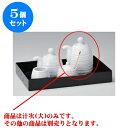 5個セット カスター 白磁汁次(大) [7.2 x 10.4cm 24...