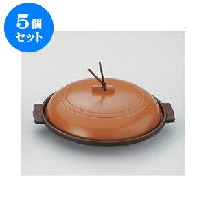 5個セット鍋用品アルミ陶板梨地16cm[19.3x17x6.5cm身3cm]料亭旅館和食器飲食店業務用