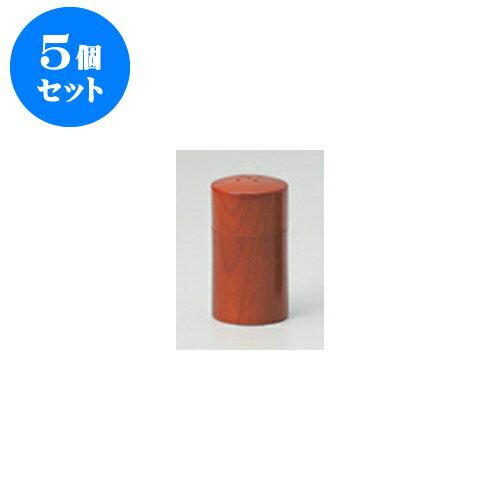 5個セット 民芸雑器 筒型塩入(茶) [4 x 7.3cm]