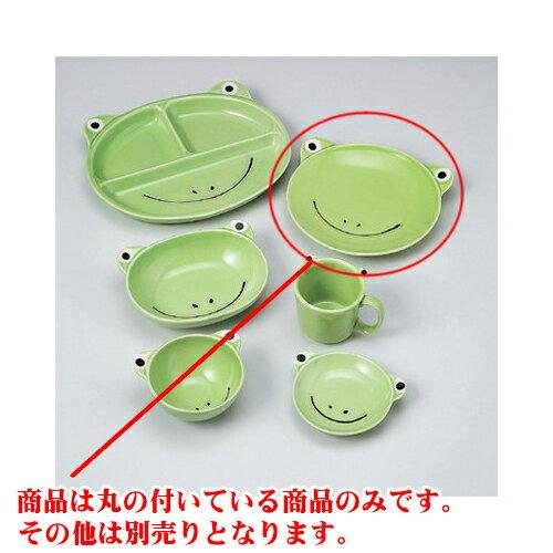 3個セット 子供食器 カエルパン皿 [17.1 x 2.6cm]