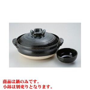 3個セット萬古焼土鍋瑠璃釉深鍋7号[25x21.5x13.5cm身8cm]直火料亭旅館和食器飲食店業務用