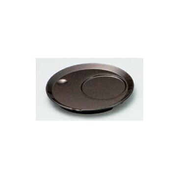 卓上小物 [A]丸茶碗蒸し台 梨地 [12.5 x 1.3cm] 【料亭 旅館 和食器 飲食店 業務用】