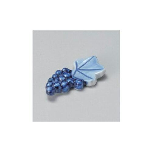 箸置 ブドー青箸置 [6.3 x 3cm] | 箸置き 箸置 はしおき 箸 カトラリー 食器 業務用 飲食店 カフェ うつわ 器 おしゃれ かわいい お洒落 ギフト プレゼント 引き出物 内祝い 結婚祝い 誕生日 贈り物 贈答品