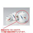 カスター とうがらし筒型汁次(大) [6.4 x 9.6cm 150cc] 【料亭 旅館 和食器 飲食店 業務用】
