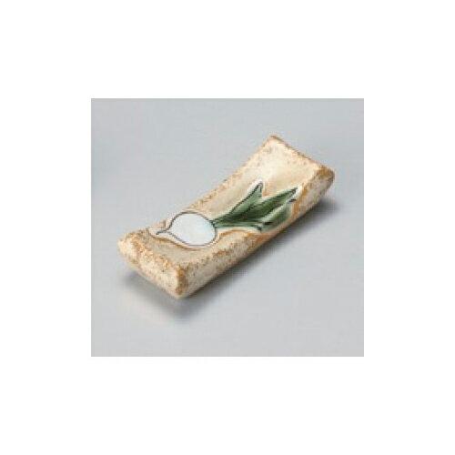 箸置 カブラ箸置 [6.5 x 2.5 x 1.5cm] | 箸置き 箸置 はしおき 箸 カトラリー 食器 業務用 飲食店 カフェ うつわ 器 おしゃれ かわいい お洒落 ギフト プレゼント 引き出物 内祝い 結婚祝い 誕生日 贈り物 贈答品