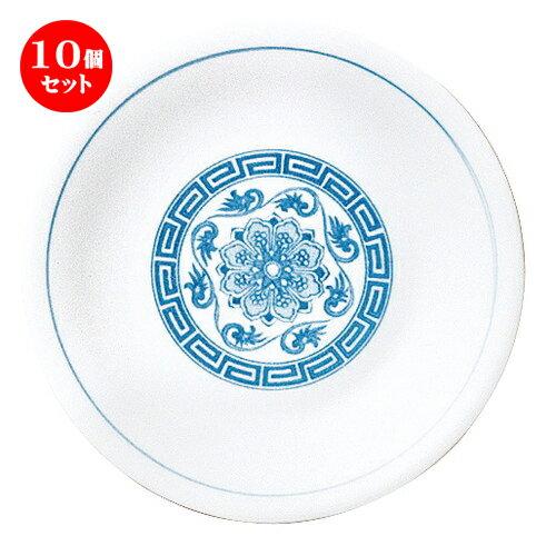 10個セット ☆ 小皿 ☆ 鳳凰 丸4.0皿 [ D-13 H-2.3cm ]