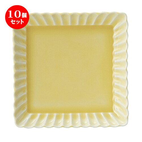 10個セット ☆ 角皿 ☆ かすみ 黄 13.5cm正角皿 [ D-13.5 H-2cm ]
