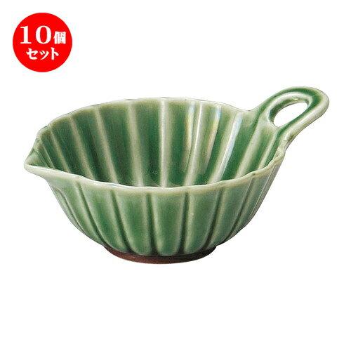 10個セット ☆ 小鉢 ☆ かすみ 緑 10cm手付小鉢 [ L-10.2 S-7.5 H-3.8cm ]
