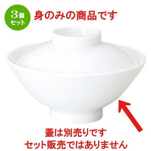 3個セット☆ 丼 ☆ 白翔 鯛茶 身 [ D-15.3 H-6.8cm C-540cc ]