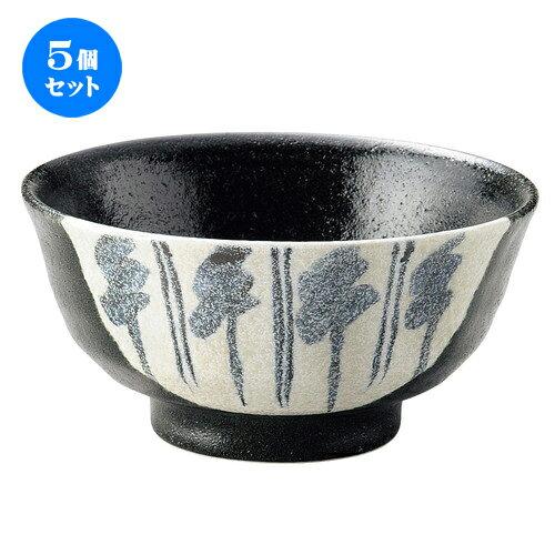 5個セット☆ 丼 ☆ 黒しぐれ 深口5.0丼 [ D-15.6 H-8cm C-705cc ]