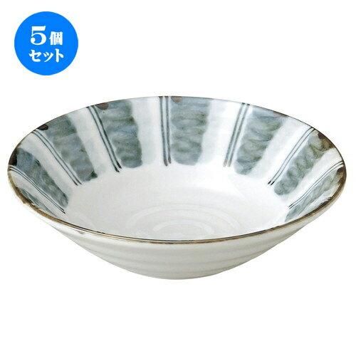 5個セット☆ 小鉢 ☆ 藍染十草 リップル4.5鉢 [ D-13.9 H-3.9cm ]