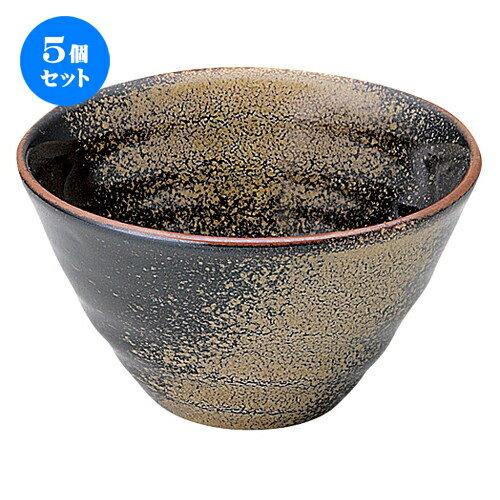 5個セット☆ 茶碗 ☆ 金華 リップル碗 大 [ D-13.7 H-7.5cm C-490cc ]