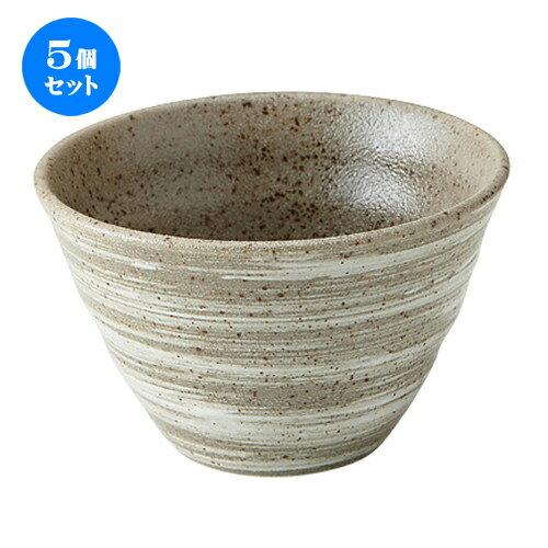 5個セット☆ 茶碗 ☆ 風の舞 リップル碗 小 [ D-11 H-7.3cm C-310cc ]