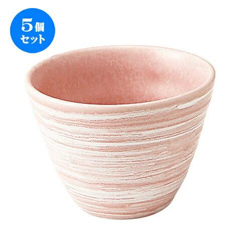 5個セット☆ 茶碗 ☆ 花の舞 リップル碗 ミニ [ D-9.3 H-6.8cm C-210cc ]
