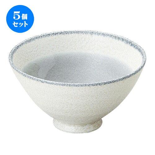 5個セット☆ 茶碗 ☆ 月の香 飯碗 [ D-12 H-6.5cm C-320cc ]