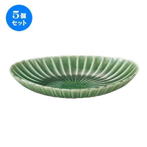 5個セット☆ 楕円皿 ☆ かすみ 緑 楕円皿 大 [ L-21.5 S-12.3 H-3.8cm ]