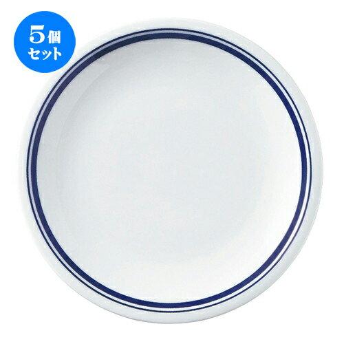 5個セット☆ プレート ☆ コントルノ ブルー 24cmプレート [ D-24 H-2.8cm ] 【 洋食器 レストラン ホテル カフェ 飲食店 業務用 白 ホワイト 縁取り 青 ブルー 】
