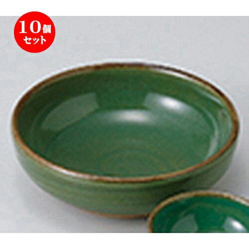 10個セット ☆ 刺身 ☆ 緑彩刺身鉢 [ 15.4 x 5cm ]