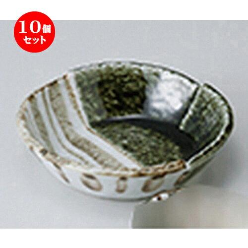 10個セット ☆ 刺身 ☆ 織部ストライプ5.0刺身鉢 [ 15 x 3.8cm ]